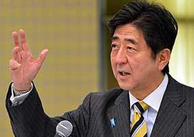 Japan-Prime-Minister